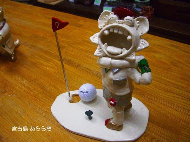 ゴルファーのコピー.jpg