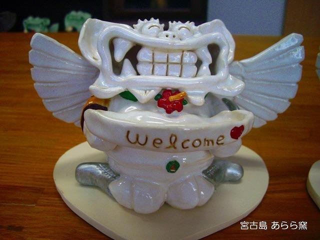 welcome天使ーサーのコピー.jpg